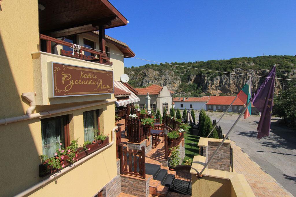Hotel Rusenski Lom 3